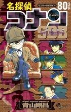 Detective Conan 80+SDB