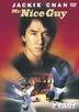 Mr. Nice Guy (DVD) (Japan Version)