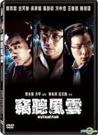 Overheard (2009) (DVD) (Taiwan Version)