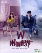 W (DVD) (Ep.1-16) (End) (Multi-audio) (MBC TV Drama) (Limited Edition) (Taiwan Version)