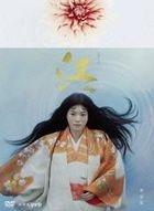 NHK Taiga Drama GO - Hime Tachi no Sengoku (Complete Edition) (DVD Box 1) (DVD) (Japan Version)