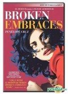 Broken Embraces (DVD) (Korea Version)