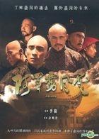 Attabu (2013) (DVD) (Taiwan Version)