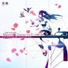 Ciel nosurge Genometric Concert Vol.3 -Teishi no Uta- (Japan Version)
