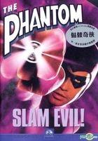 The Phantom (1996) (DVD) (Hong Kong Version)