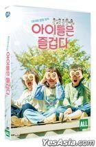 Happy Children (DVD) (Korea Version)
