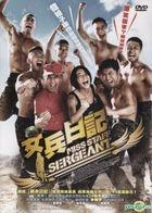 Miss Staff Sergeant (DVD) (Taiwan Version)