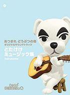Animal Crossing: New Horizons Original Soundtrack - K.K. Slider's Music Collection Instrumental  (Japan Version)