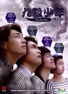 Plus Nine Boys (2014) (DVD) (Ep.1-14) (End) (Multi-audio) (English Subtitled) (tvN TV Drama) (Singapore Version)