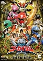 Kaizoku Sentai Gokaiger (DVD) (Vol.12) (Normal Edition) (Japan Version)