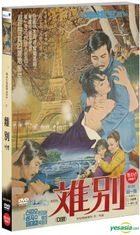 Farewell (DVD) (Korea Version)