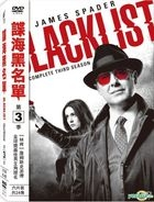 The Blacklist (DVD) (The Complete Third Season) (Taiwan Version)