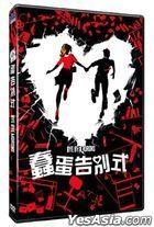 Bye Bye Morons (2020) (DVD) (Taiwan Version)