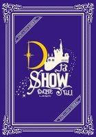 D na SHOW Vol.1 [BLU-RAY](Japan Version)