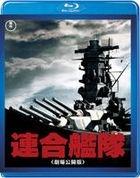 Rengo Kantai (Blu-ray) (Japan Version)