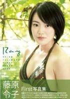 Fujiwara Reiko First Photo Album -Ray