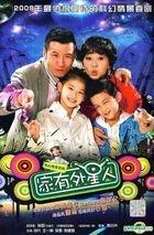 Jia You Wai Xing Ren (H-DVD) (Vol.1) (China Version)