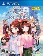 Yumeutsutsu Re:Master (Japan Version)