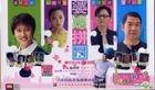 Po Xi Pin Tu (DVD) (End) (China Version)