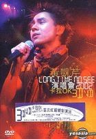 Long Time No See Concert 2002 Karaoke (DVD)