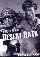 The Desert Rats (1953) (DVD) (Hong Kong Version)