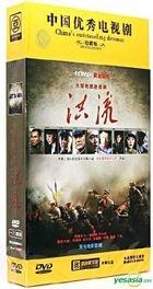 Hong Liu (DVD) (End) (China Version)