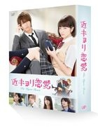 Close Range Love (DVD) (Deluxe Edition) (First Press Limited Edition) (Japan Version)