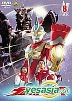 Ultraman Max Vol.8 (Japan Version)