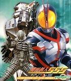 Masked Rider 555 (VCD) (Vol.10) (Hong Kong Version)