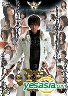 Garo Vol.7 (Japan Version)