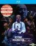 Beyond Imagination Concert Live 2016 (2 Blu-ray)