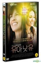 You're Not You (2014) (DVD) (Korea Version)