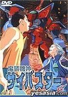 Masoukishinsaiba suta-06