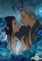 Paradise Kiss (DVD) (act.1) (Special Edition) (First Press Limited Edition) (Japan Version)