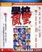 School On Fire (1988) (Blu-ray) (Hong Kong Version)