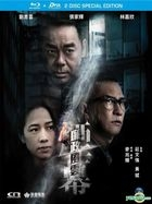Integrity (2019) (Blu-ray + DVD) (Hong Kong Version)
