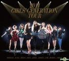 Girls' Generation - 2011 Girls' Generation Tour (2-CD + Photobook)