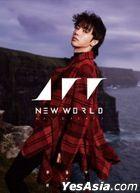 新世界 (降臨地球雙CD版)