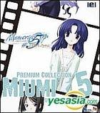 Memories Off #5 Togireta Film Premium Collection 5 Miumi (Japan Version)