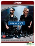 Miami Vice (HD DVD) (Korea Version)