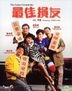 The Crazy Companies (1988) (Blu-ray) (Remastered Edition) (Hong Kong Version)