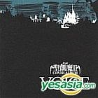 Hikonin ! Sekima II Cover Album VOICE (Japan Version)