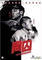 With Prisoners (2017) (Blu-ray) (Hong Kong Version)