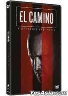 El Camino: A Breaking Bad Movie (2019) (DVD) (Hong Kong Version)