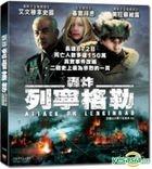 Attack On Lenginrad (2009) (DVD) (Hong Kong Version)