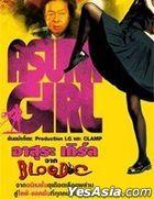 Asura Girl: A Blood-C Tale (2017) (DVD) (Thailand Version)