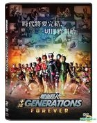 Kamen Rider Heisei Generations Forever (2018) (DVD) (Hong Kong Version)