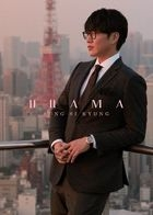 DRAMA (First Press Limited Edition) (Japan Version)