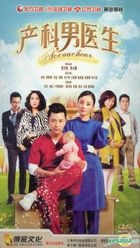 Accoucheur (H-DVD) (End) (China Version)