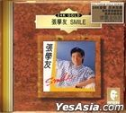 Smile (24K Gold CD)